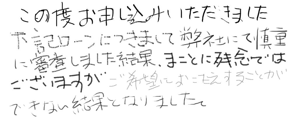 オウルテック TWD-002BK【smtb-s】