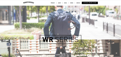 wonder-baggage.com