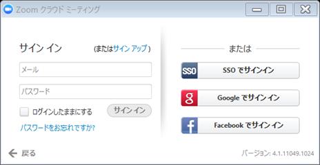 オンラインワークショップ参加方法(Zoom)2