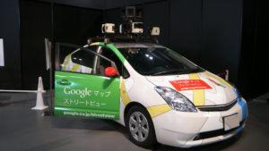 googleの車