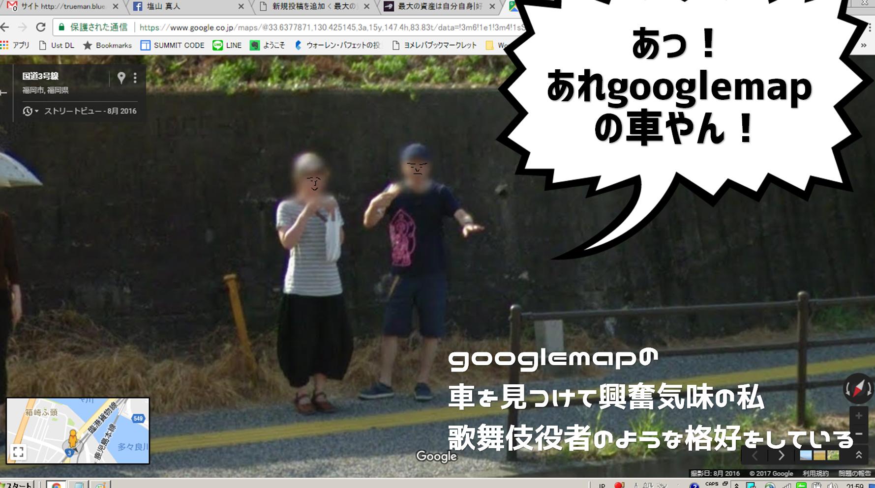 googlemap③