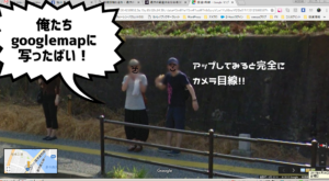 googlemap⑤