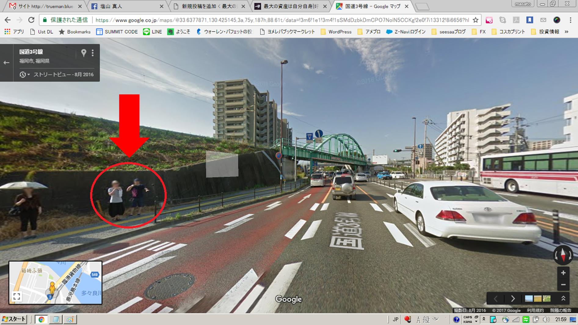 googlemap②