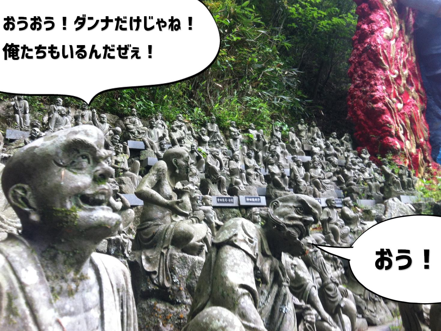 今年のGWは篠栗の名所(Part 2)南蔵院は涅槃像だけじゃなかった!
