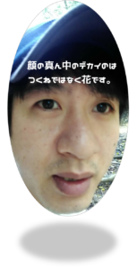 プロフィール画像TOP