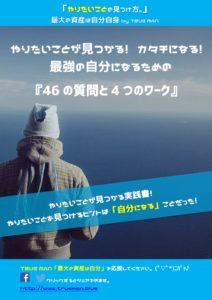 e-book-present1