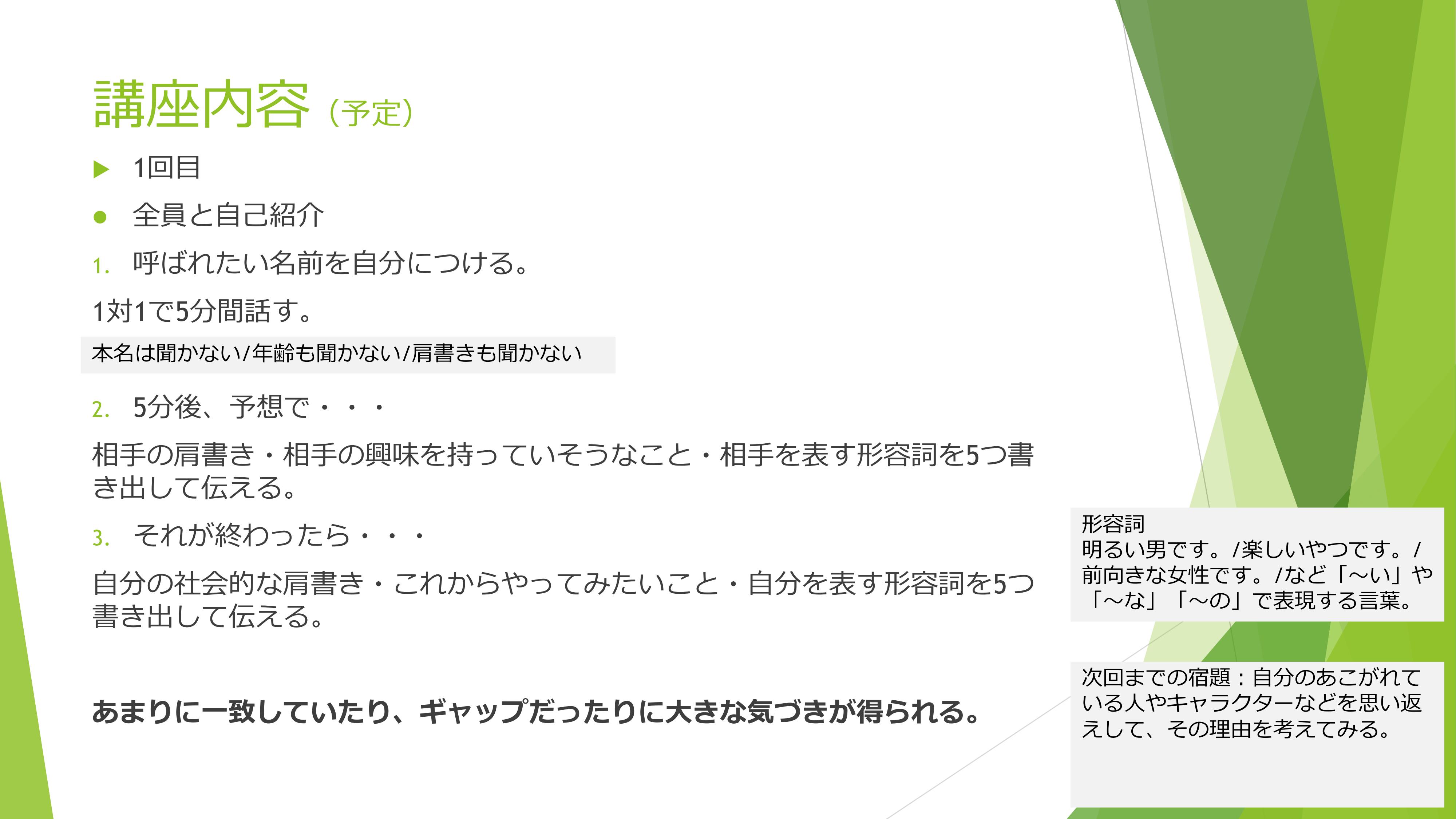 NHK文化センター福岡5