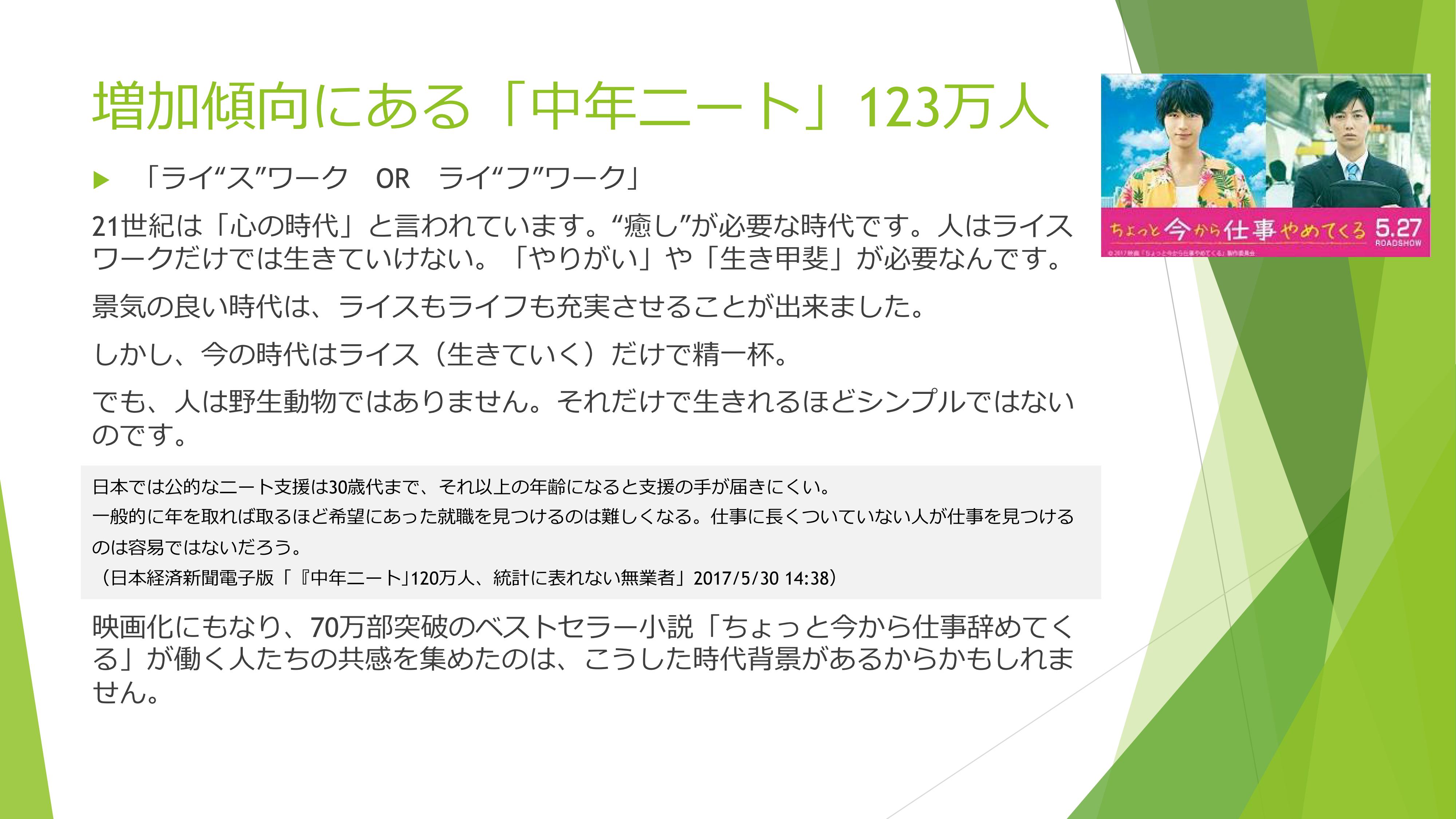 NHK文化センター福岡6