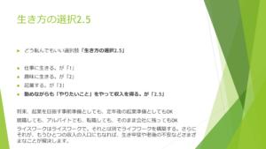NHK文化センター福岡9