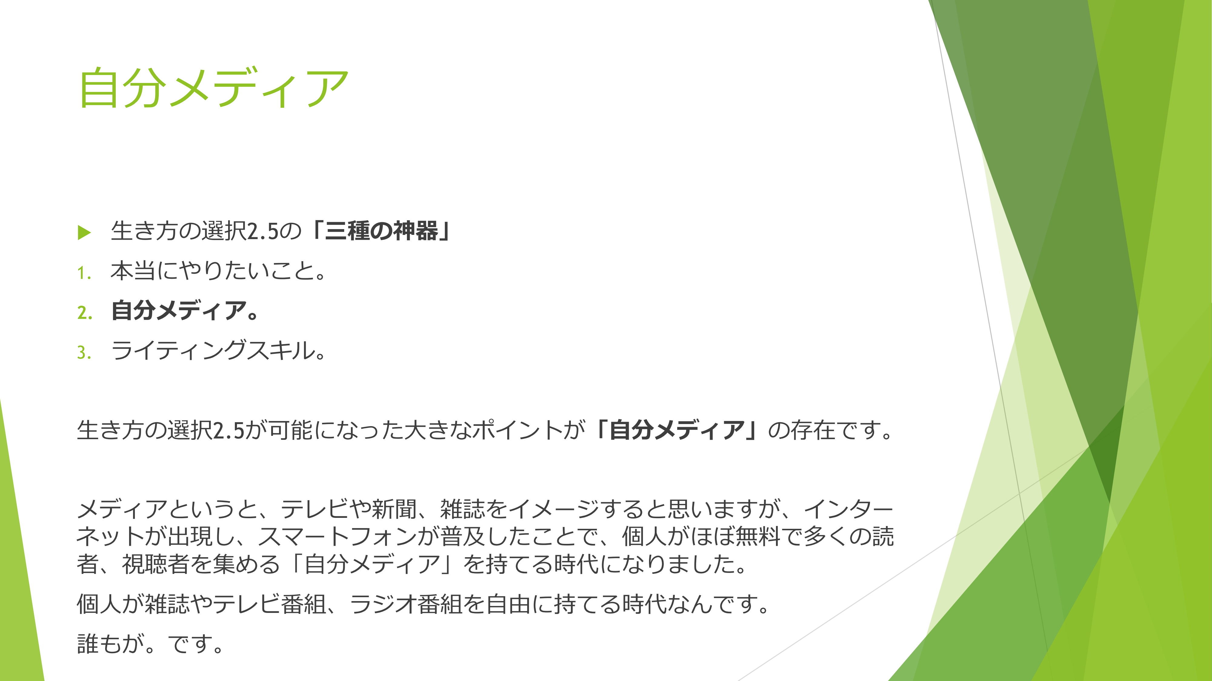 NHK文化センター福岡10