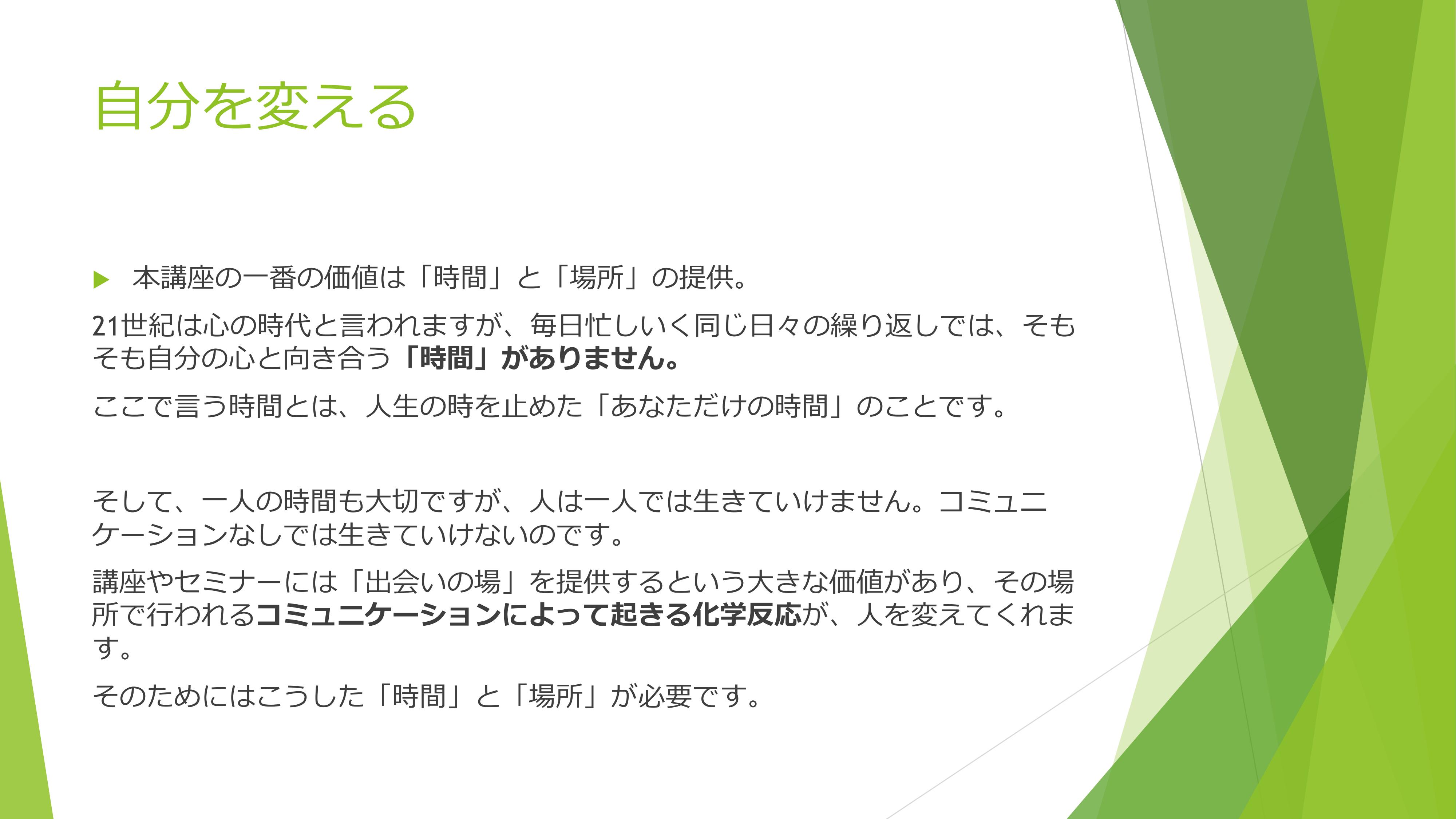 NHK文化センター福岡13