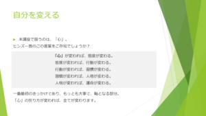 NHK文化センター福岡14