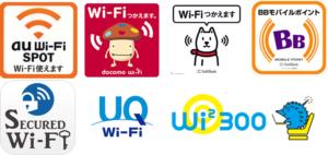 有料公衆Wi-Fi