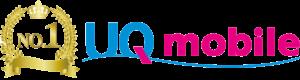 UQモバイル